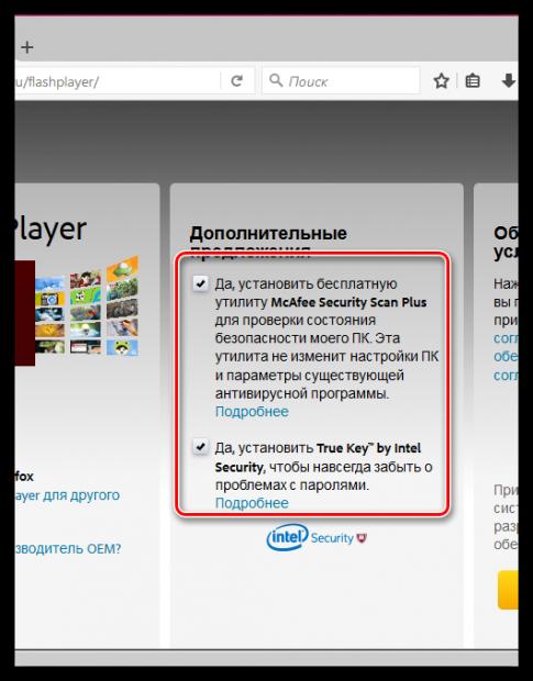 """""""Для просмотра необходим Flash Player последней версии"""". Способы устранения неполадки"""