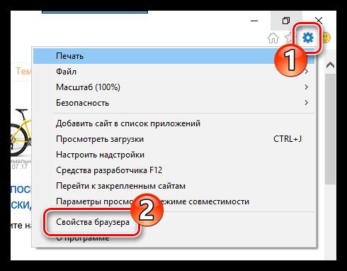Как установить ActiveX