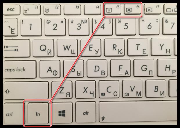 Способы изменения яркости экрана на ноутбуке