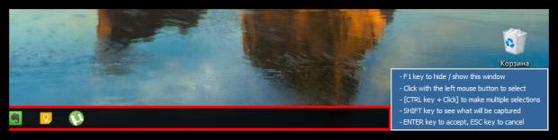 FastStone Capture: пожалуй, лучший инструмент для захвата фото и видео с экрана компьютера