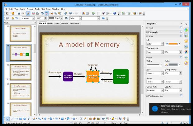 Как создать презентацию без Microsoft Power-Point: обзор программ аналогов