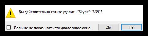 Не работает камера в Skype: 7 возможных причин
