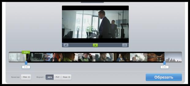 2 онлайн-сервиса для обрезки видео