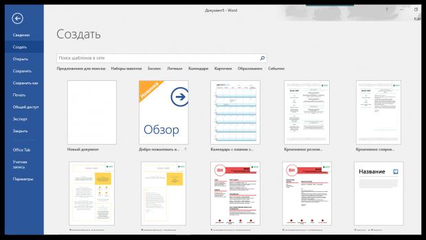 Microsoft Office Word