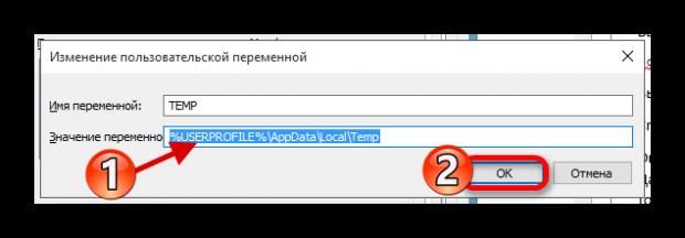 Настройка SSD под Windows 10