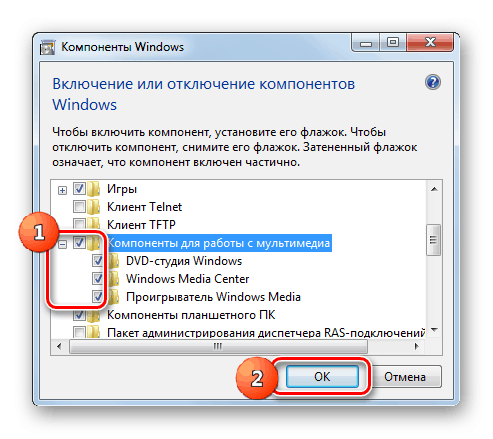 Обновление Windows Media Player на Windows 7