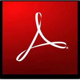 Как стереть страничку в Adobe Reader
