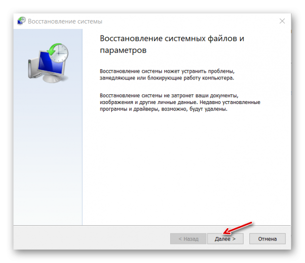 Ошибка «gpedit.msc не найден» в Windows 10