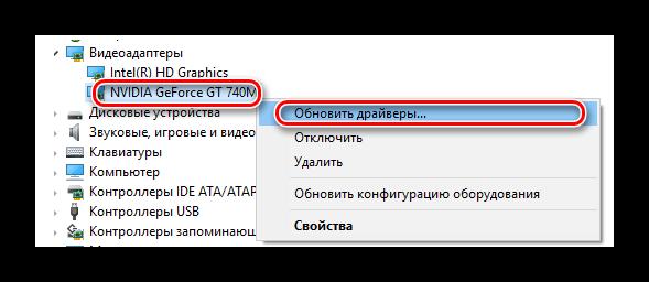 Скачать драйвера для Acer e1 571g