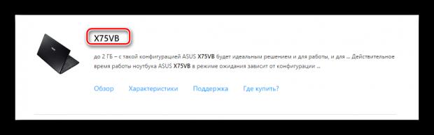 Скачать драйвера Bluetooth для Windows 7