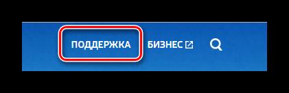 Установка драйверов для Samsung m2070