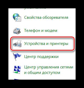 Установка драйверов для HP Deskjet 2050