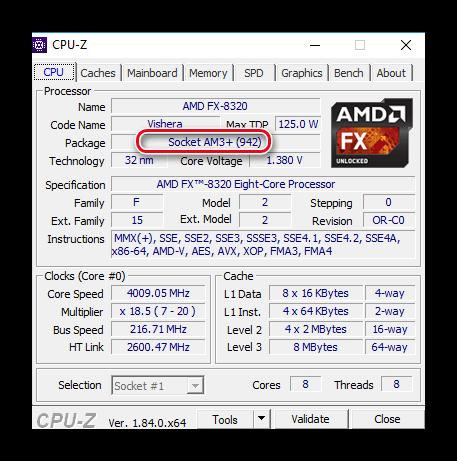 Просмотр информации о сокете процессора через CPU-Z