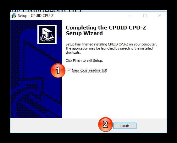 Завершение установки CPU-Z