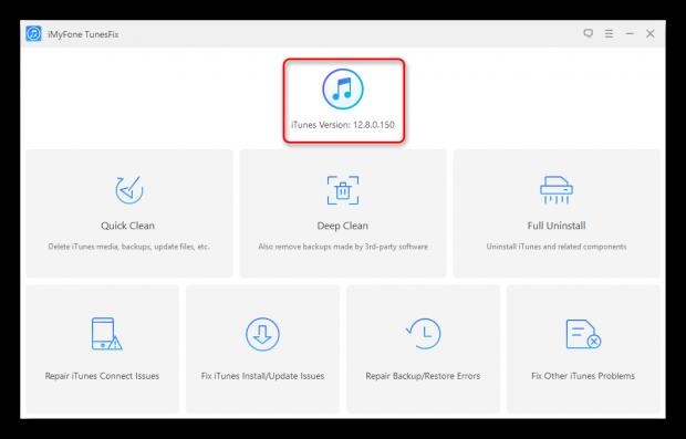 Проверка обнаружения iTunes в программе iMyFone TunesFix