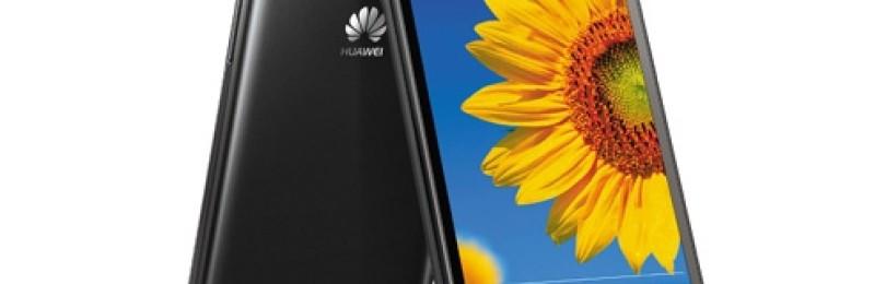 Huawei Ascend D1 (U9500)