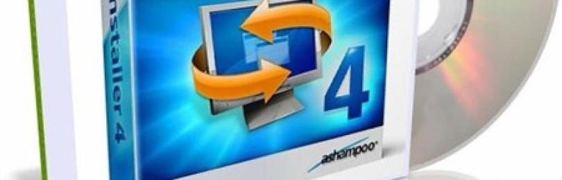Полное удаление программ с помощью Ashampoo UnInstaller