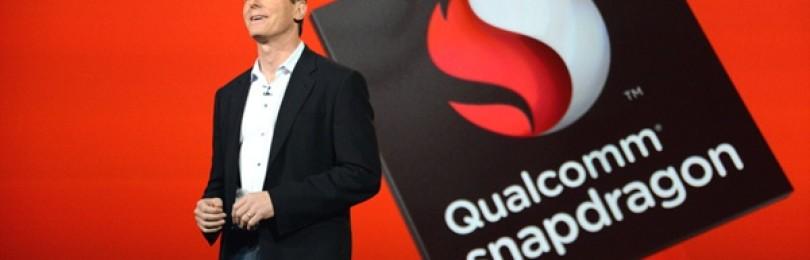 Snapdragon 800 от Qualcomm появится в массовом производстве в конце мая