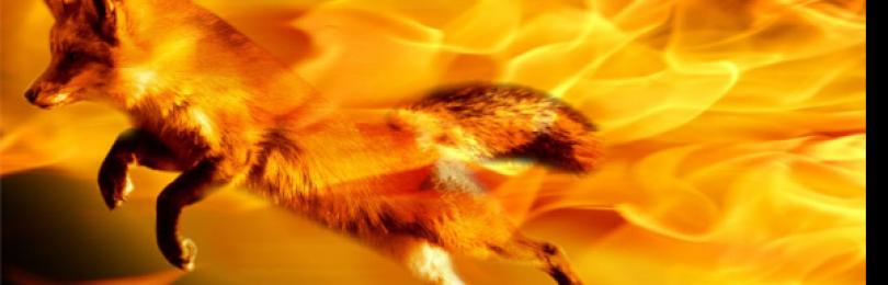 Firefox 22 выйдет с OdinMonkey, интерфейс Australis увидит свет в Firefox 25