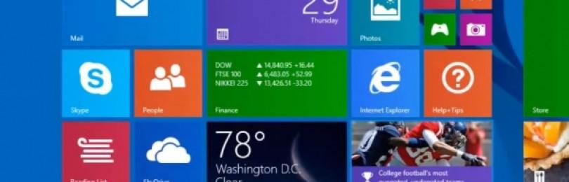 Визуальная прогулка по Windows 8.1 RTM build 9600