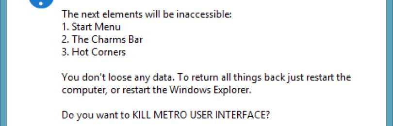 Как отключить в Windows 8.1 Charms Bar и стартовый экран