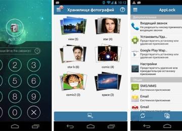 5 лучших утилит для блокировки приложений Android