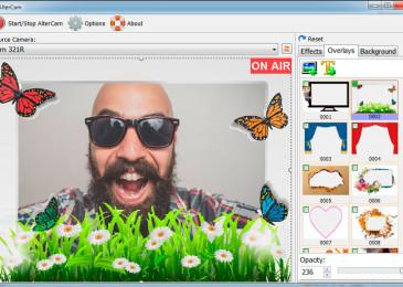 AlterCam – виртуальная веб-камера