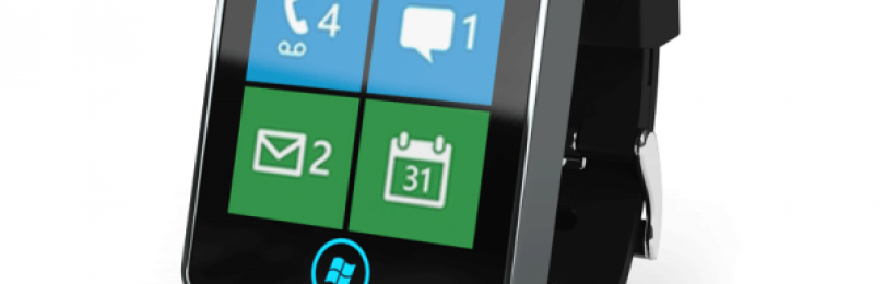 Microsoft работает над дизайном сенсорных «умных часов»