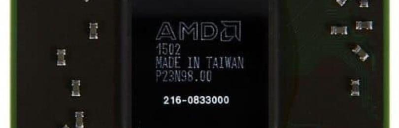 Как установить драйвера для AMD Radeon HD 7600m series