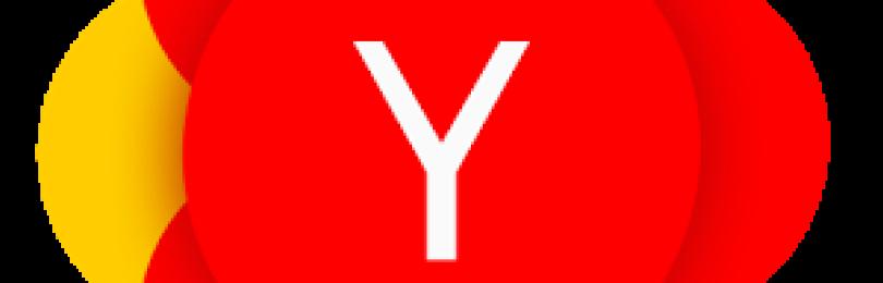 Возможности Яндекс.Переводчика
