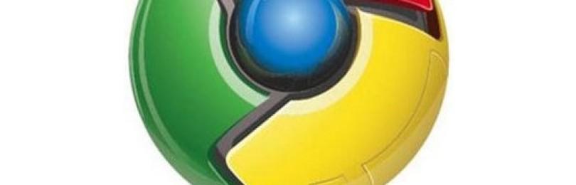 """Как создать """"белый"""" список сайтов в Google Chrome"""