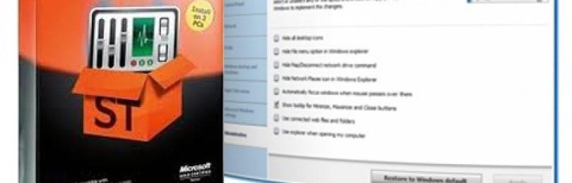 Обзор программы Uniblue SystemTweaker. Твикер для начинающих пользователей