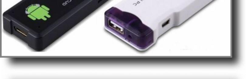 Компьютер размером с флешку от компании Zero Devices