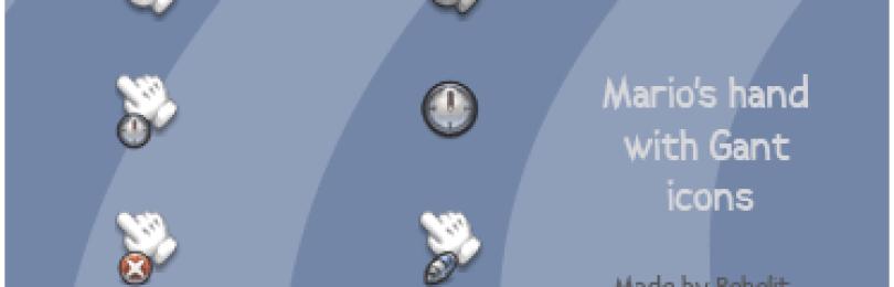 Как установить курсоры для Windows и где их скачать
