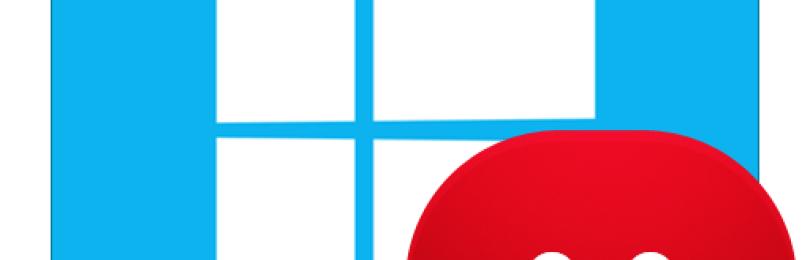 Не загружается Windows 8: причины и решение