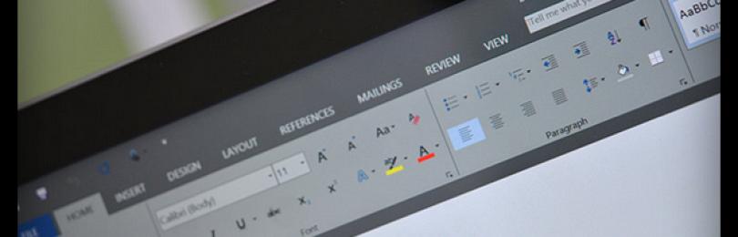 Microsoft готовит Office 16. Первые скриншоты нового офисного пакета