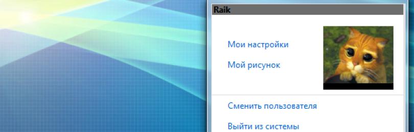 Windows 8, какой вы её не знали