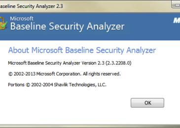 Начальный анализ безопасности – программа Microsoft Baseline Security Analyzer
