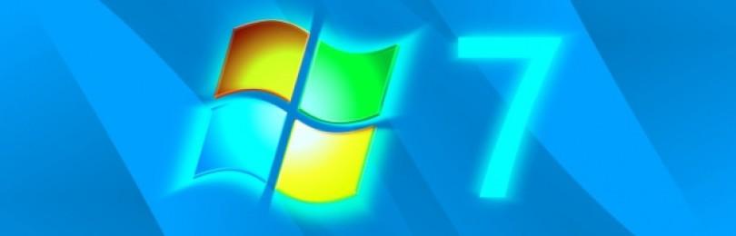 Шесть особенностей Windows 7, о которых возможно вы не знали