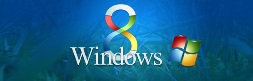 Windows 8: полтора года спустя