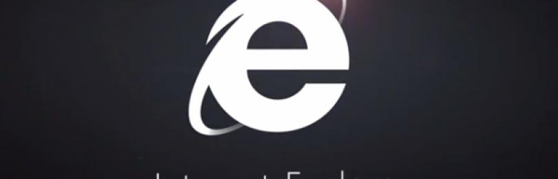 Microsoft акцентирует внимание на Internet Explorer 11