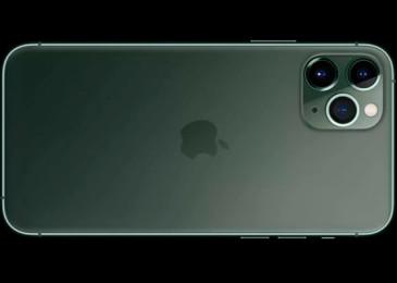 IPhone XI Pro: дизайн, характеристики, стоимость