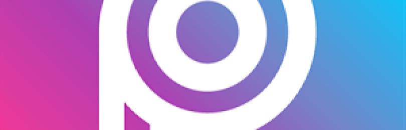 PicsArt: фоторедактор и социальная сеть в одном флаконе