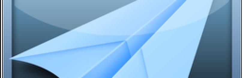 Чем открыть XPS-файл