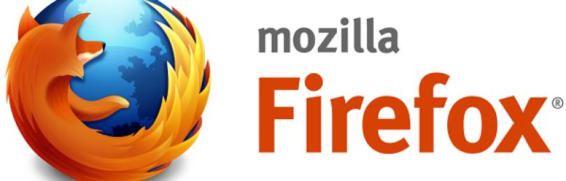 Ускорения Mozilla Firefox – плагин QuickJava