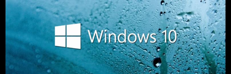 Новая презентация Windows 10: онлайн-видеотрансляция