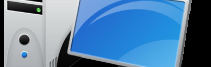 Winlogon.exe – что это за процесс?