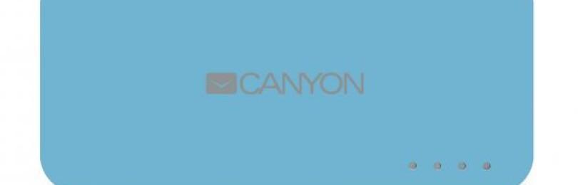 Собственный источник энергии – Power Bank от Canyon