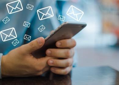 Как настроить СМС-рассылку через облачную АТС