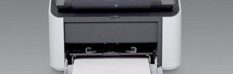 Драйвера для принтера Canon LBP2900b